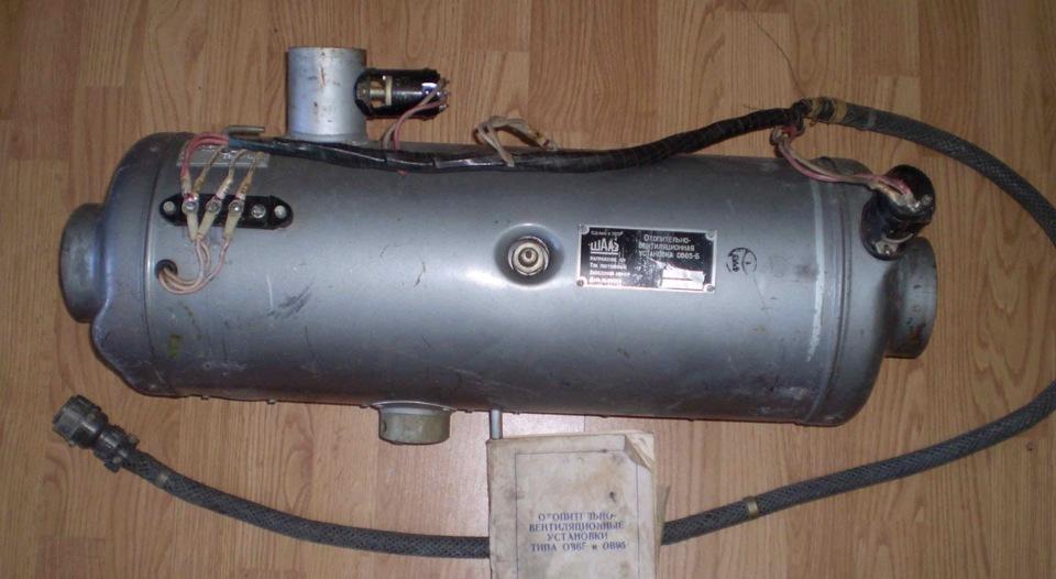 Отопители и предпусковые подогреватели шааз, электрическая схема.