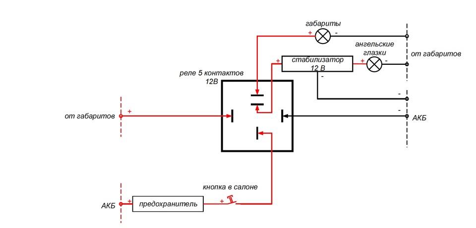 схема реле стеклоочистителей
