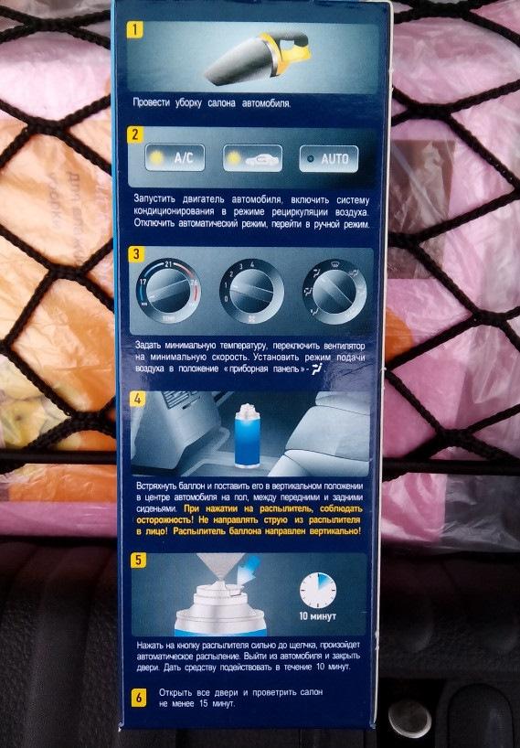 чистка эвкалиптом от паразитов