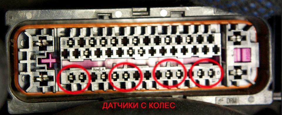 проверка датчика abs-esp фольксваген тестером