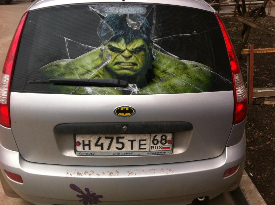 Прикольная картинка на стекло автомобиля, днем казанской