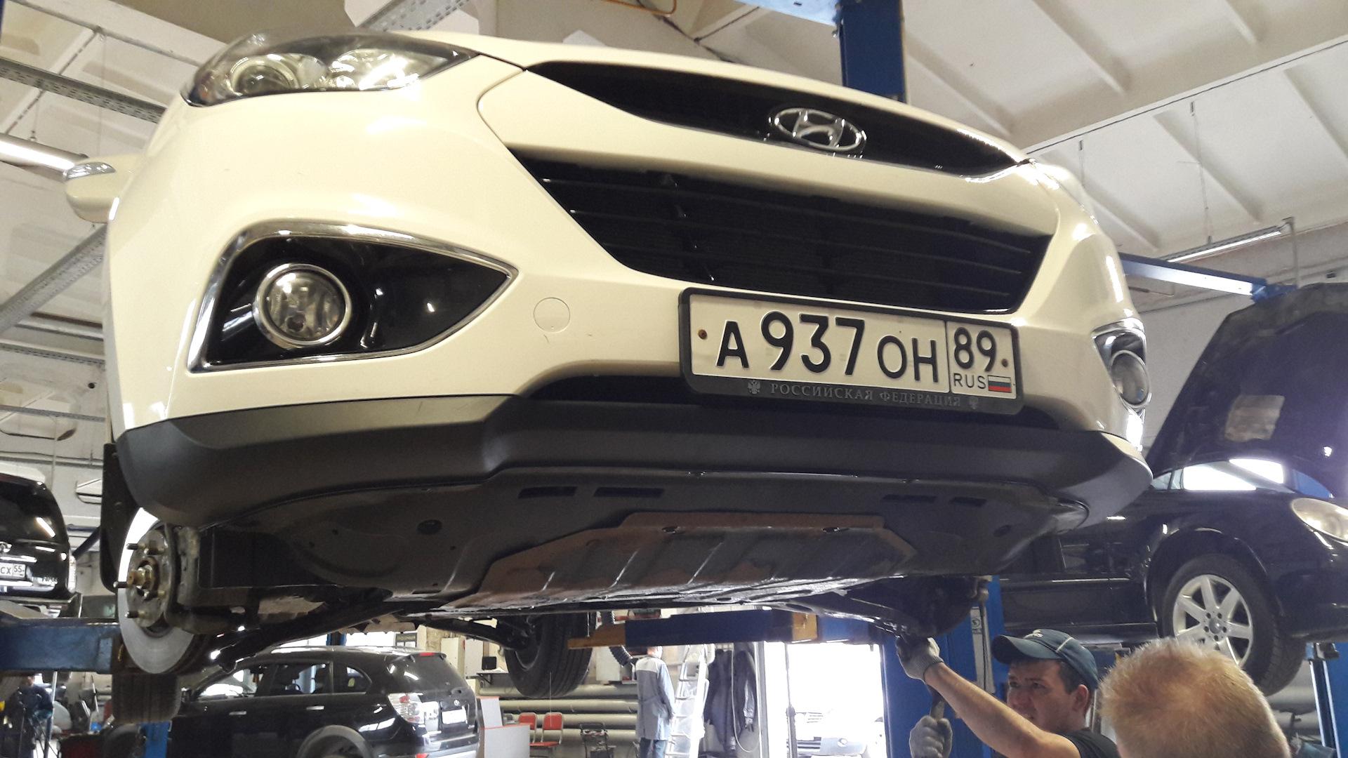 Замена средней рулевой тяги hyundai ix35 Замена задних колодок мондео 2