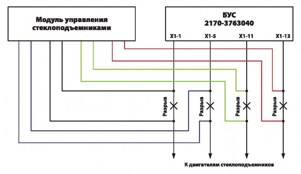 схема подключения доводчика к