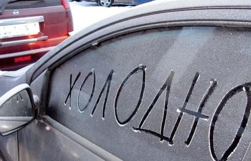 С Новым Штрафом! Прогревать авто во дворе теперь Запрещено! — Opel Corsa, 1.2 л., 2009 года на DRIVE2