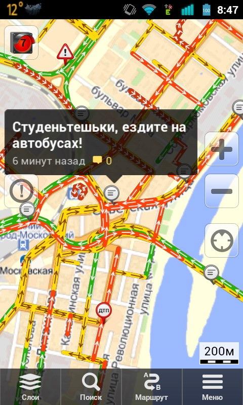 Динамика пробок в Санкт-Петербурге от Яндекс