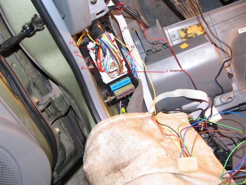 Дальше протягиваем провод к серво из салона, как я описывал например. подключении бортового компьютера. в установке...