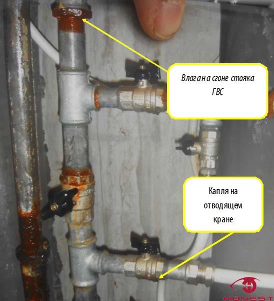 Запорное на первое системе устройство внутри относится отопительной квартиры