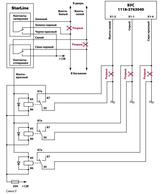 Система ваз 2112 16 клапанов инжектор схема