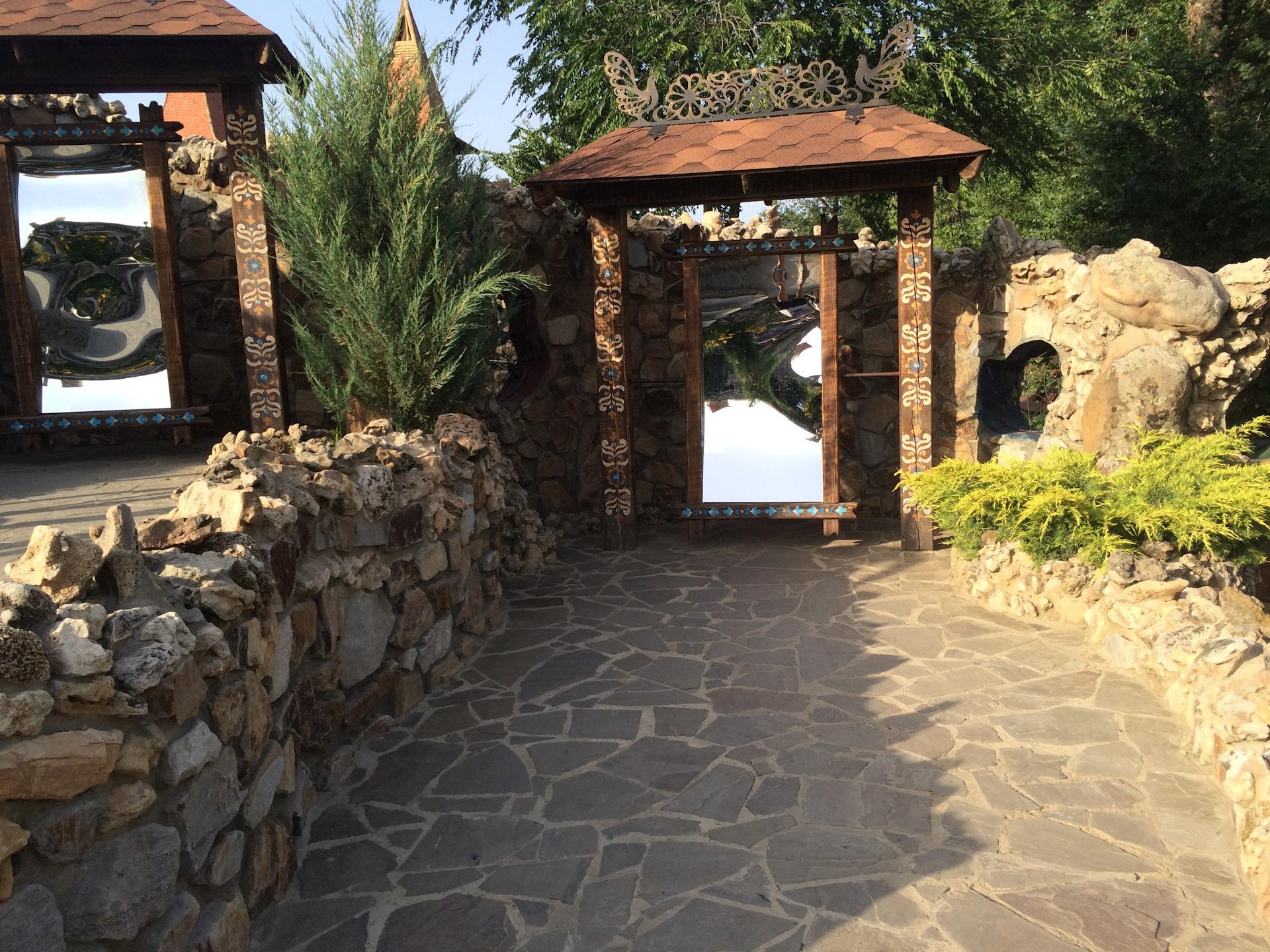 парк логос каменск шахтинский фото по-видимому хрущев