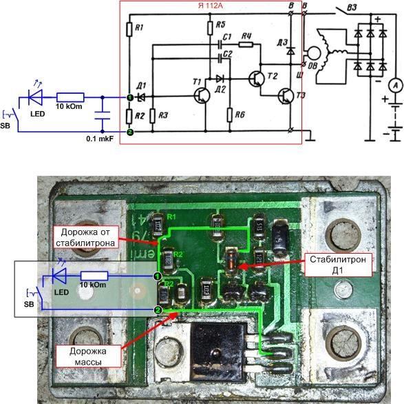 Схема монтажная реле я112а