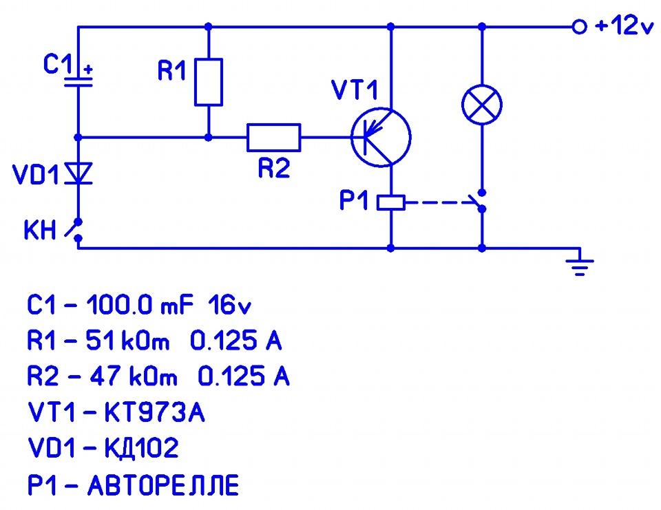 ...схему на микросхеме NE555 чтобы она Заголовок сообщения: Re: Реле с задержкой отключения по времени. задержка...