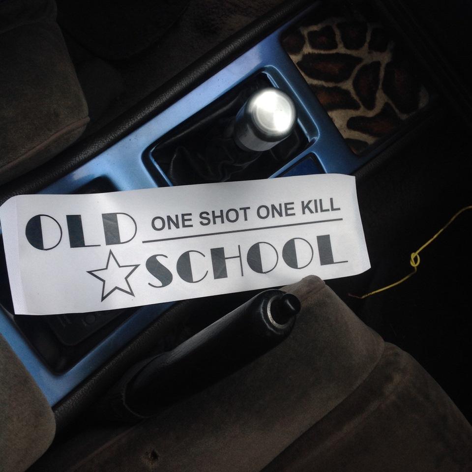 Old one shot school