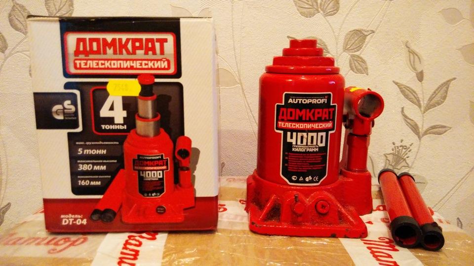 Домкрат Autoprofi Dt-04 - фото 10