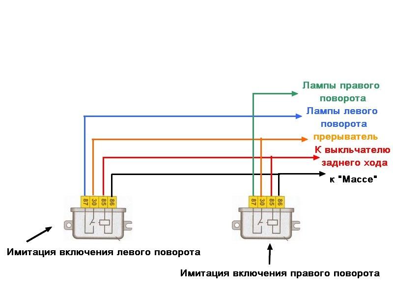 Схема подключения реле рс 527