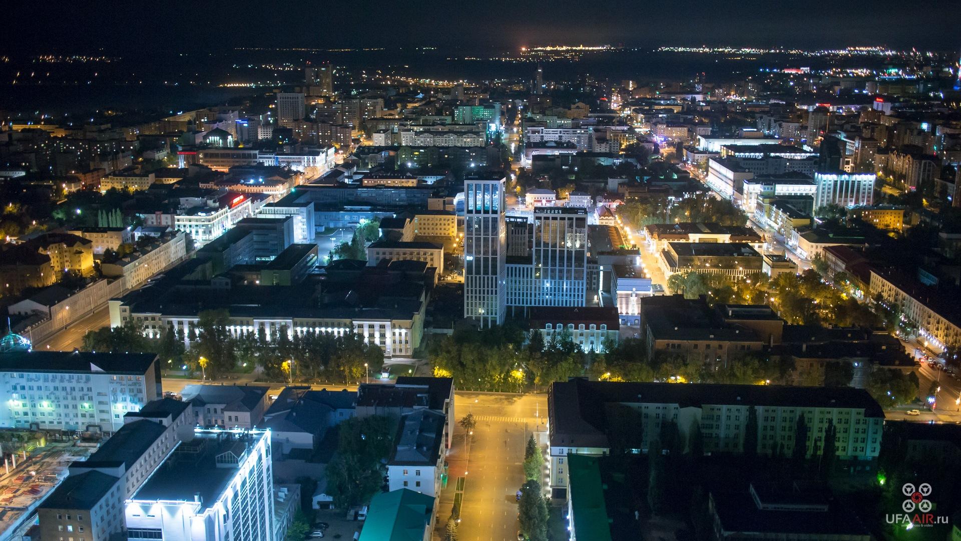 картинки ночного города уфа вырастить