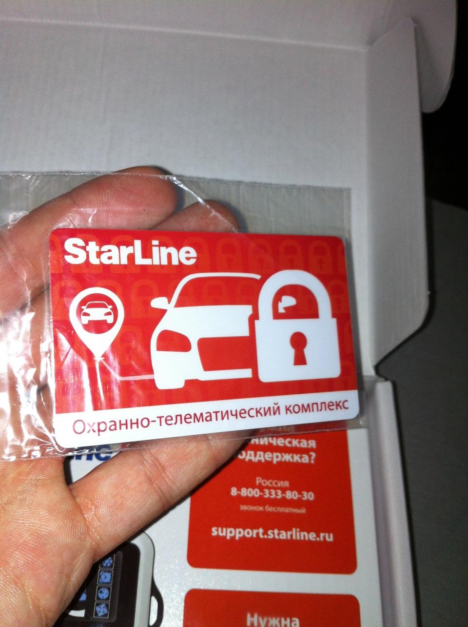 сигнализация старлайн е90 инструкция для установки кан
