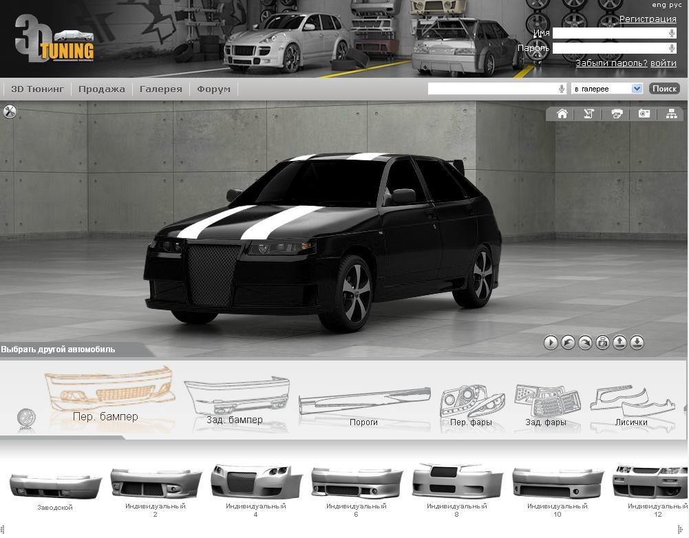 Программа Тюнинг Автомобилей Видео