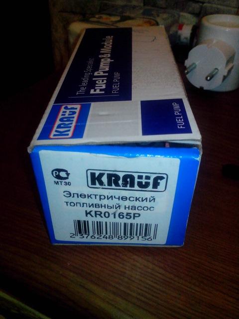 Как все начиналось или история о фирме krauff - Без