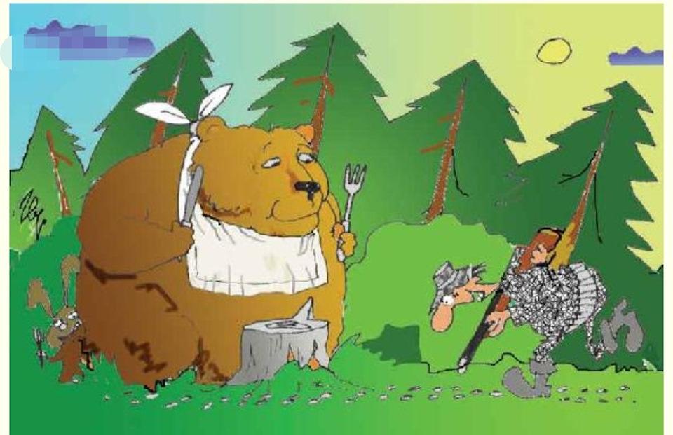 Приколы про охоту и охотников картинки