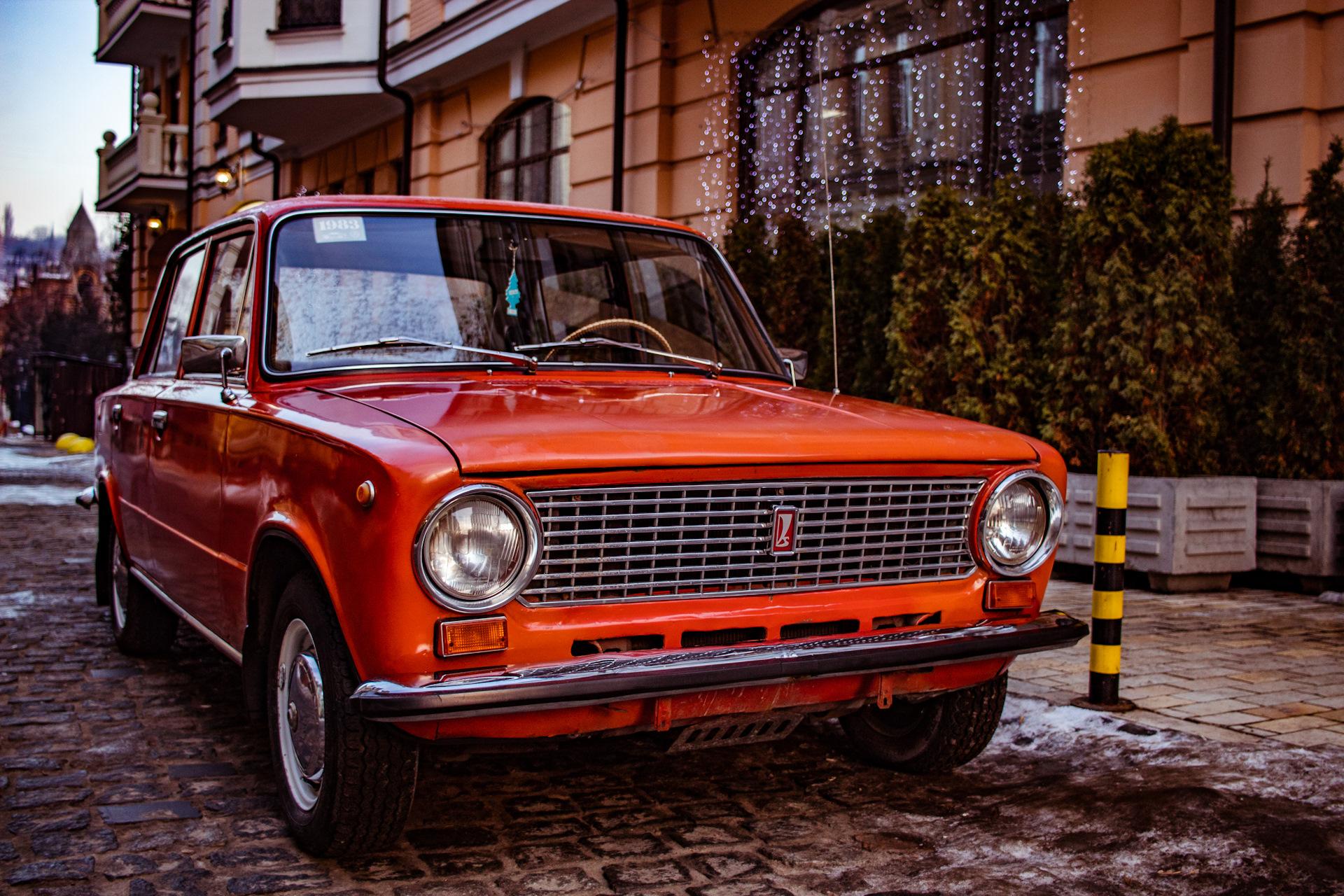 самые настоящие автомобиль красная копейка фото вязания