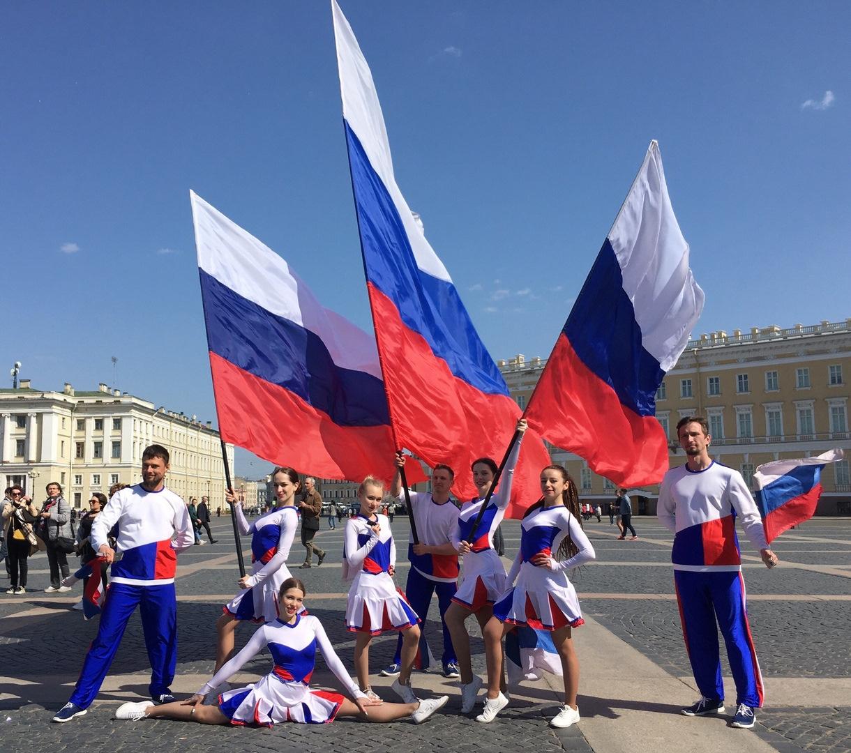 Удивление, фото день флага россии