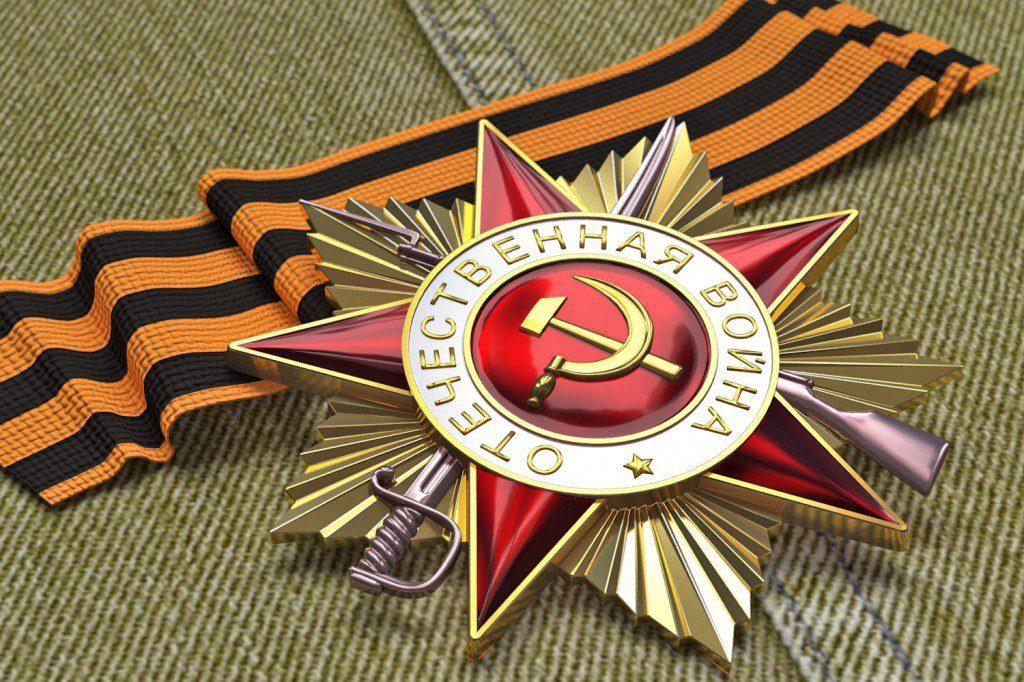 Открытка с орденом славы, надписью