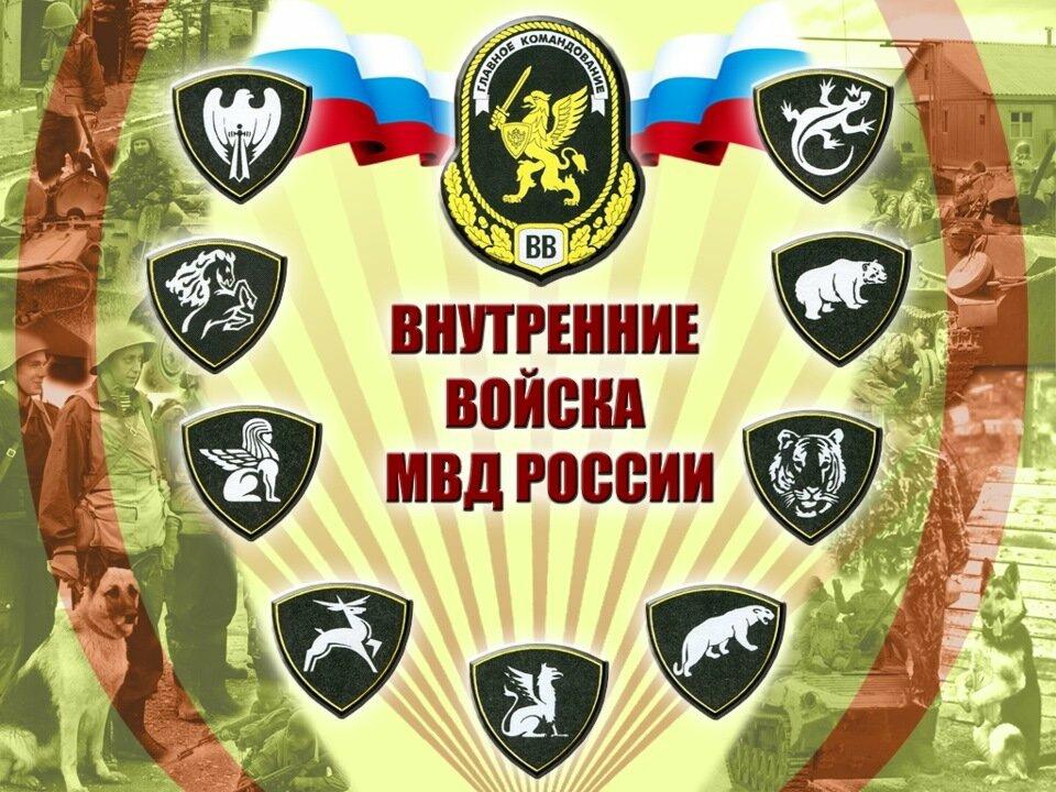 вв россии логотип вас еще