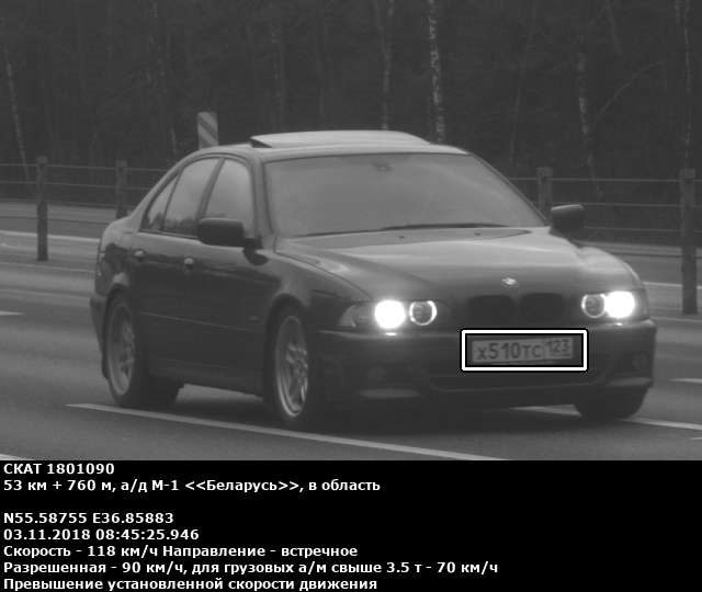i4AAAgKY1OA-960.jpg