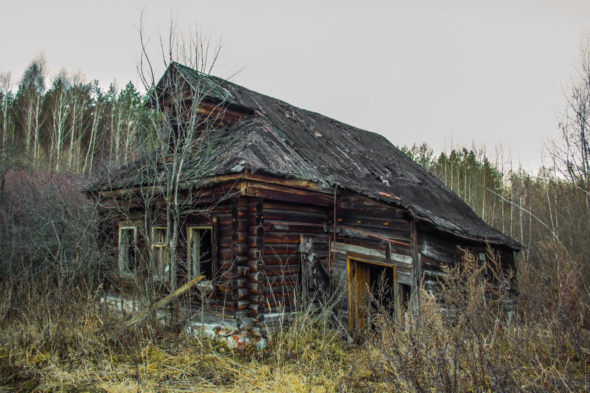 фото брошенных старых деревень только новые