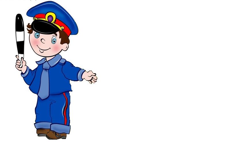 Инспектор картинка для детей