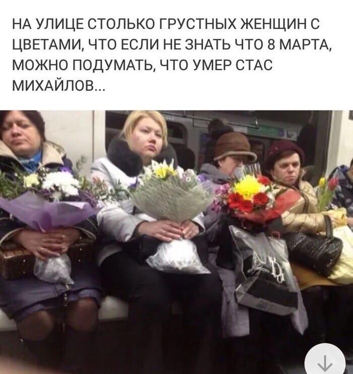 Сообщество мужской клуб клуб skoda москва