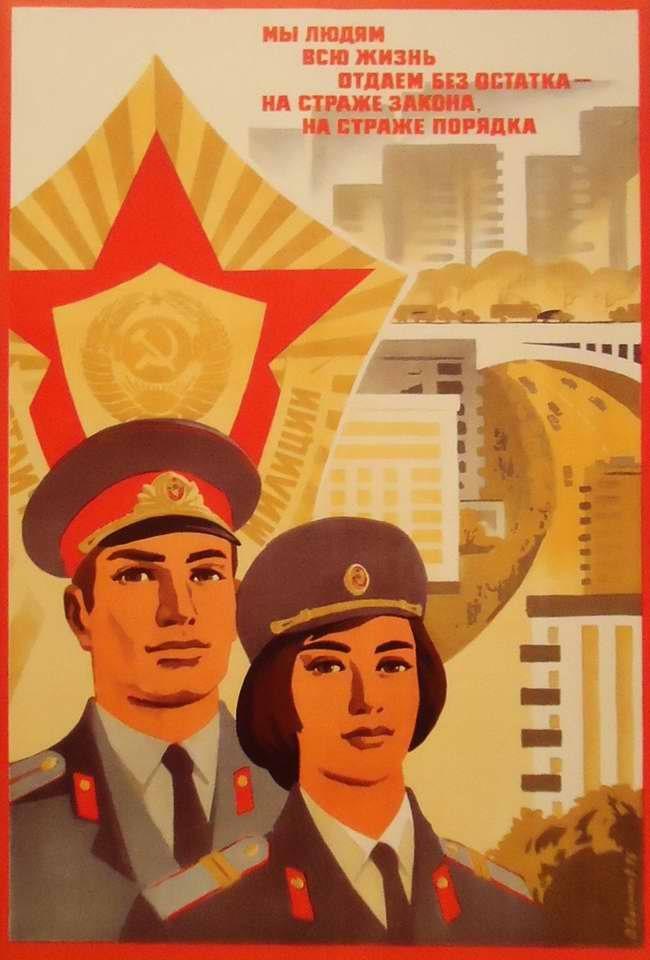 С днем советской милиции картинки для андроид, лет свадьбы