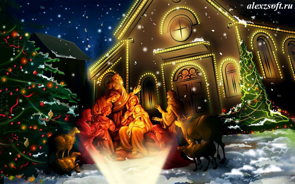 Открытка, фото и открытки с рождеством христовым