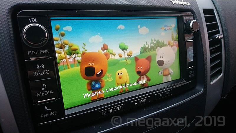 Видео на MMCS W-15 — Mitsubishi Outlander XL, 2 4 л , 2012 года на