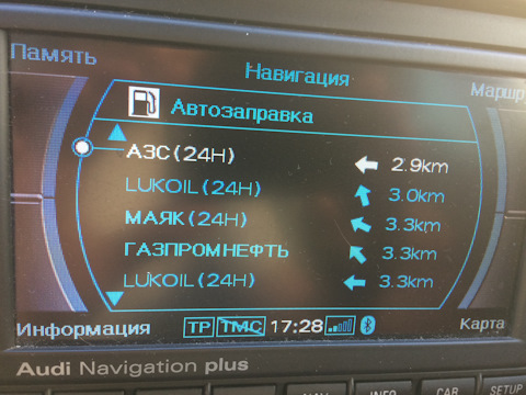 инструкция на русском к audi navigation plus rns-d