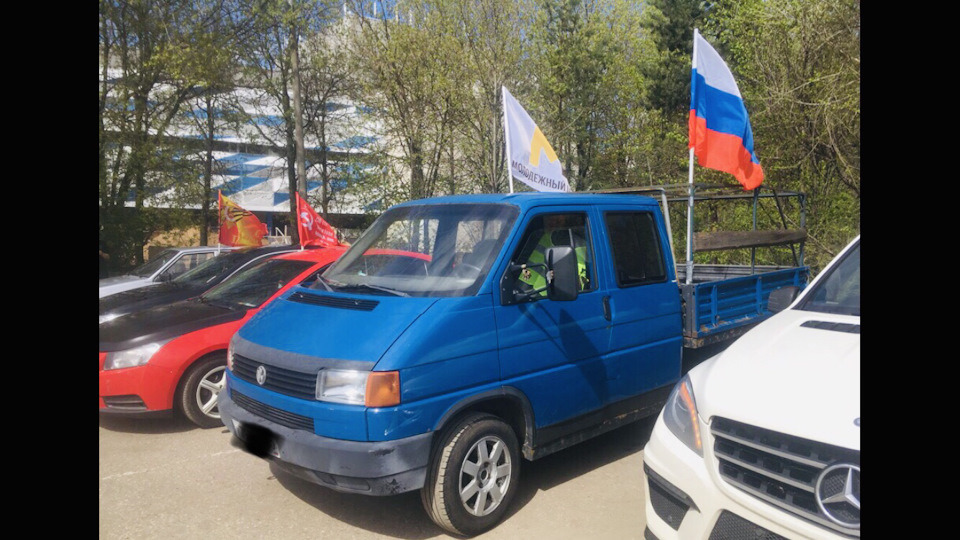 Гранд транспортер вакансии элеватор новосергиевки