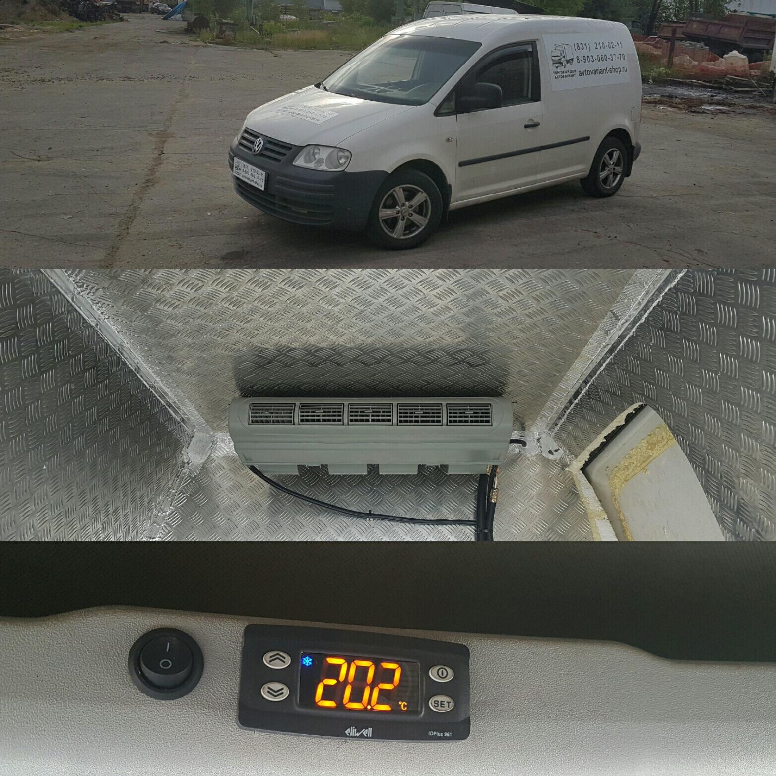 Установка кондиционера в фургон индикация ошибки кондиционер lg