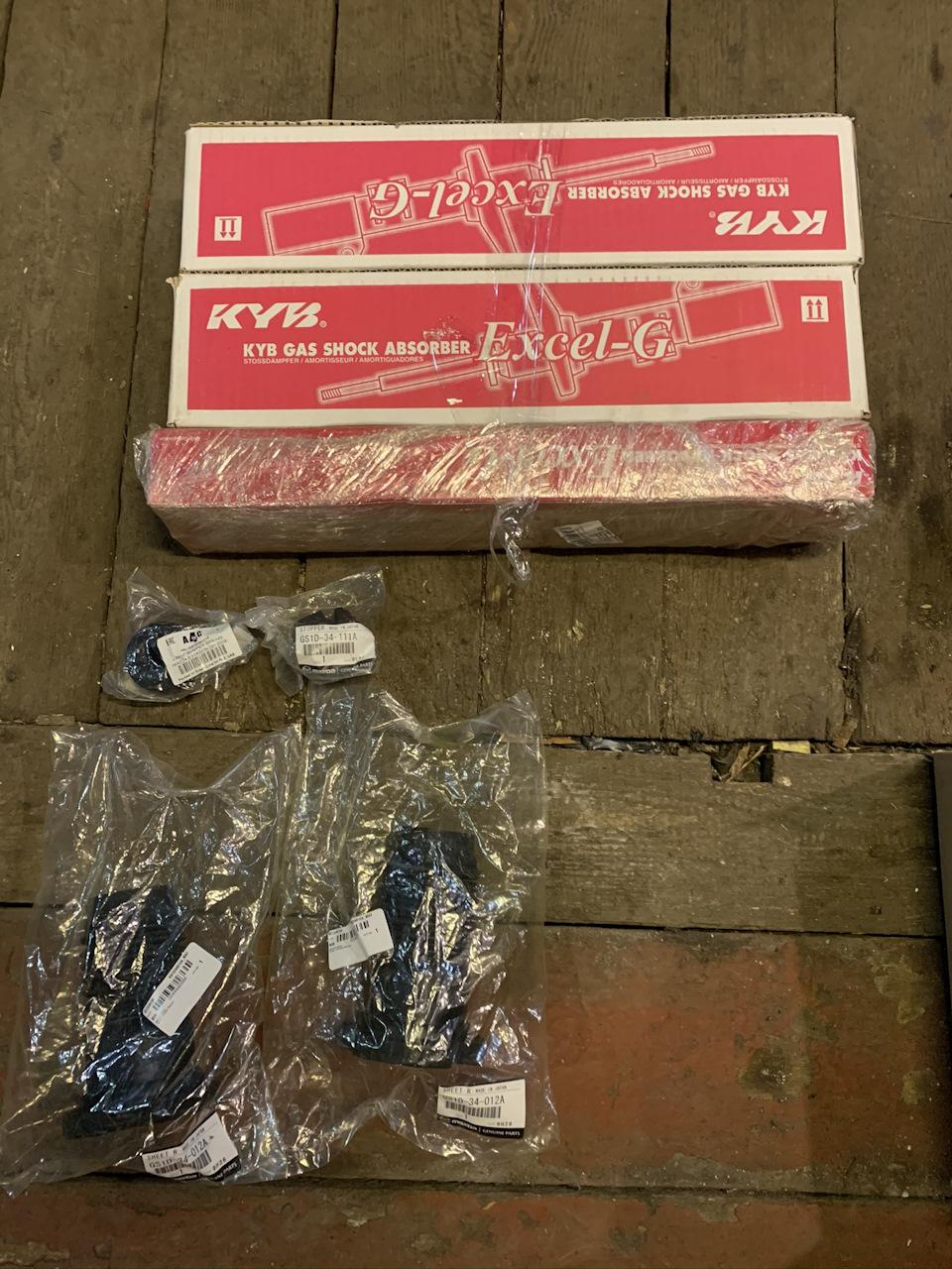 KYB 341450 Excel-G Gas Strut