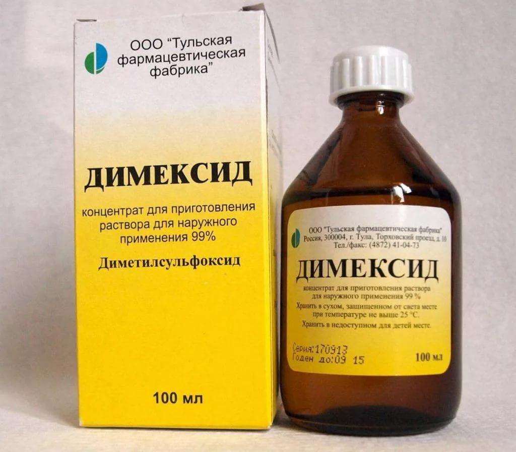 Димексид - свойства и применение