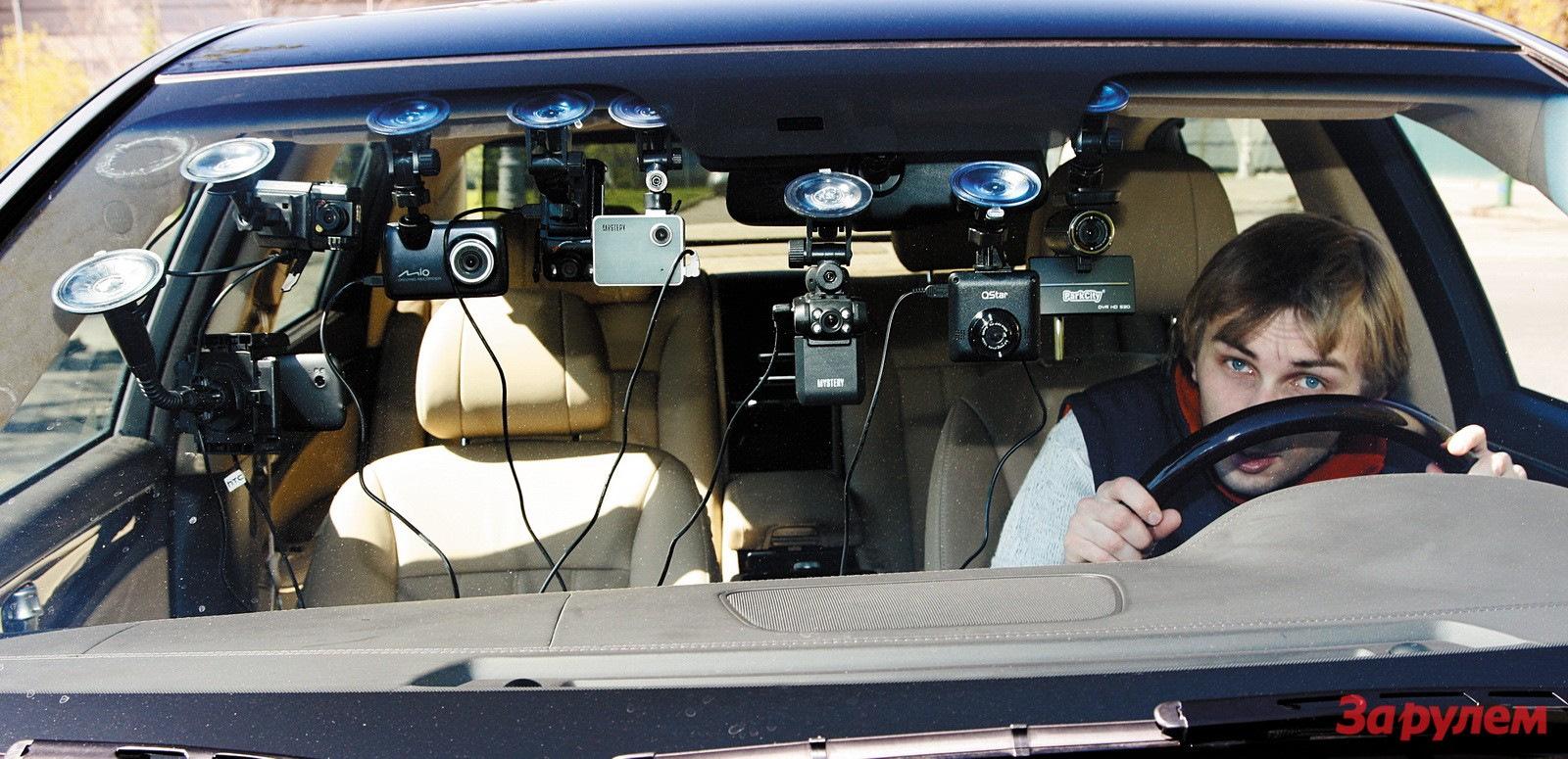 Авто приколы регистратор full hd авто видеорегистратор