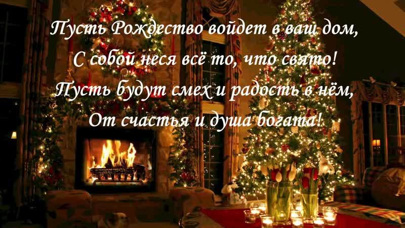 дерево, пожелание любимому в рождественскую ночь бренд вызвал