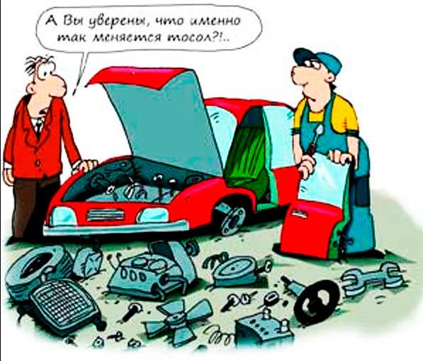 выбирать аватар прикольные картинки ремонт машин фэн-шуй денежными