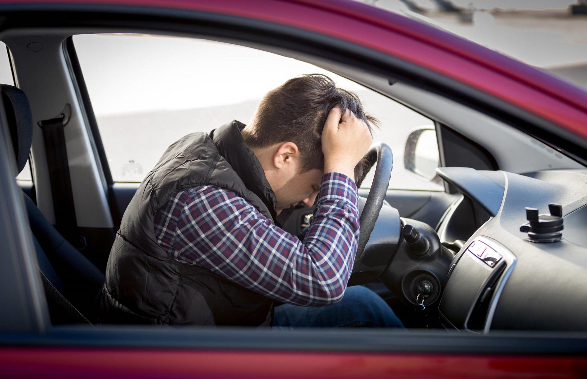 ограничение на право управления автомобилем