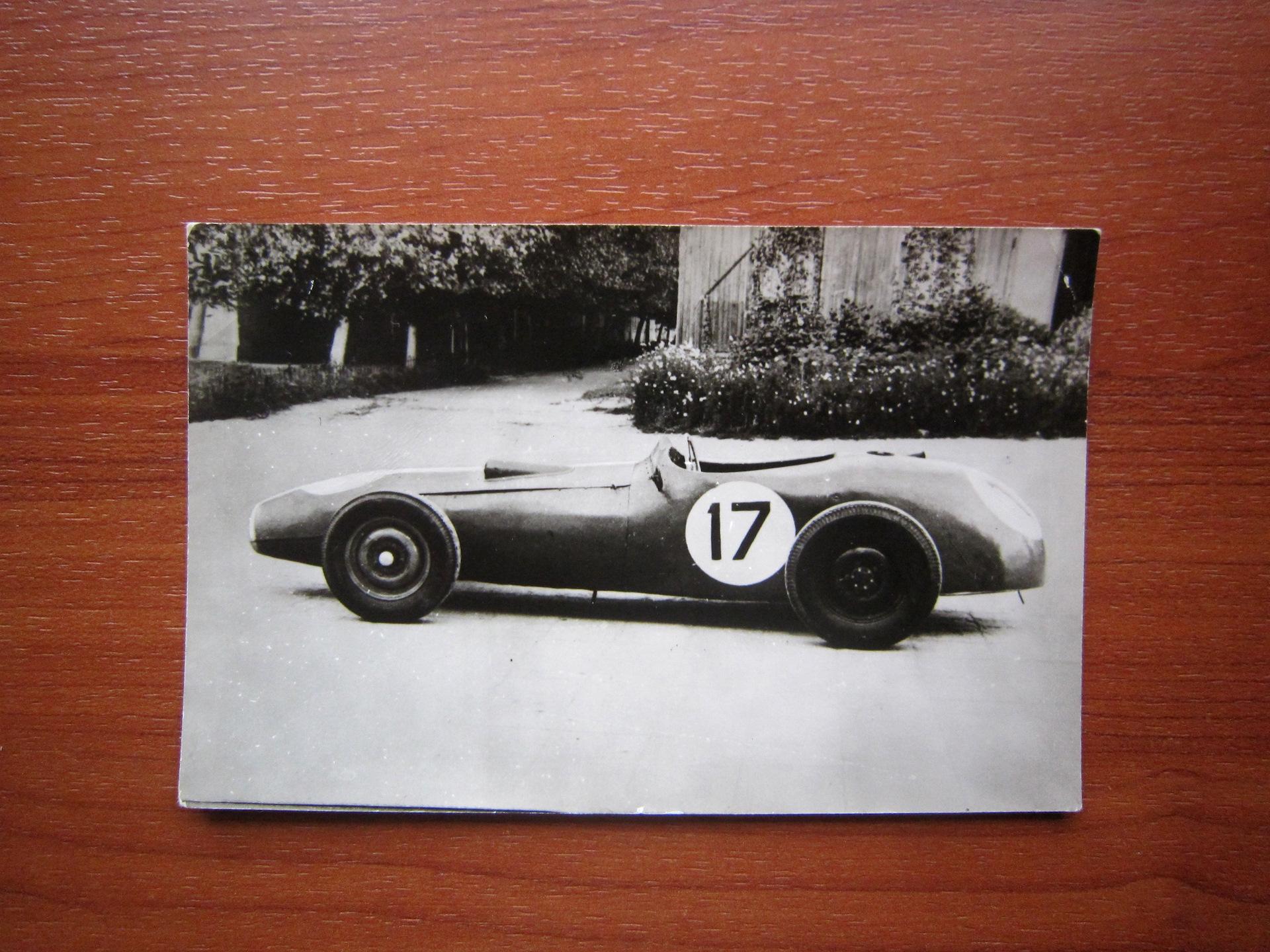 голубых набор открыток автомобили эту поверхность модель