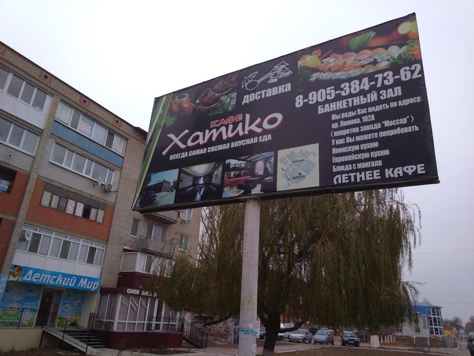 Клуб жопа в москве что нового в клубах для детей москва