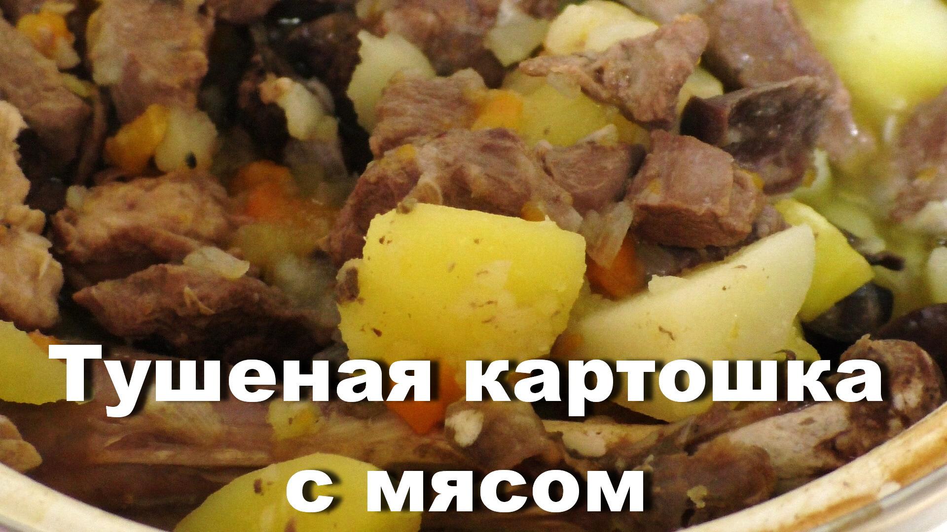 демотиваторы про картошку с мясом