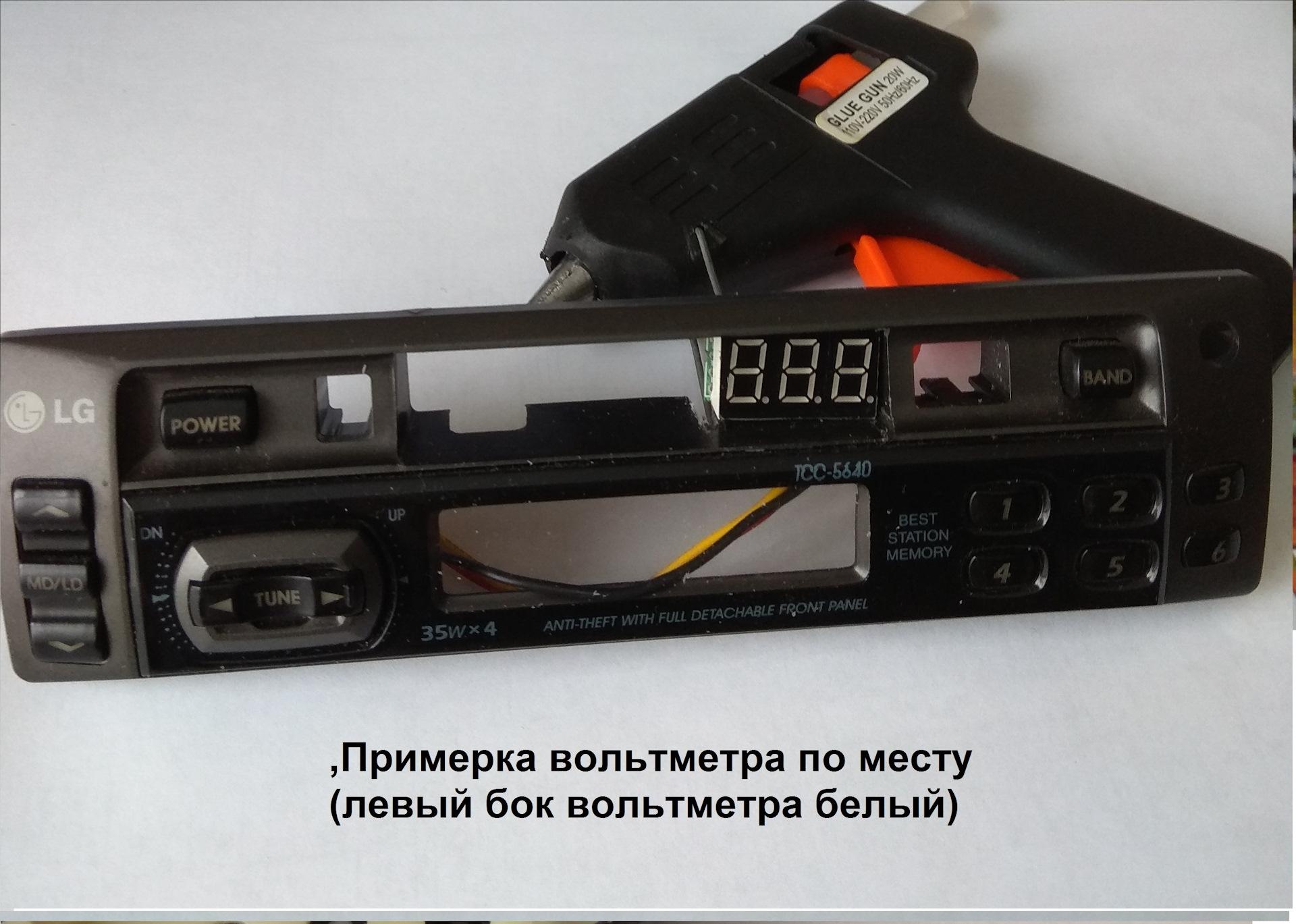 Lg tcc 5640 схема фото 646