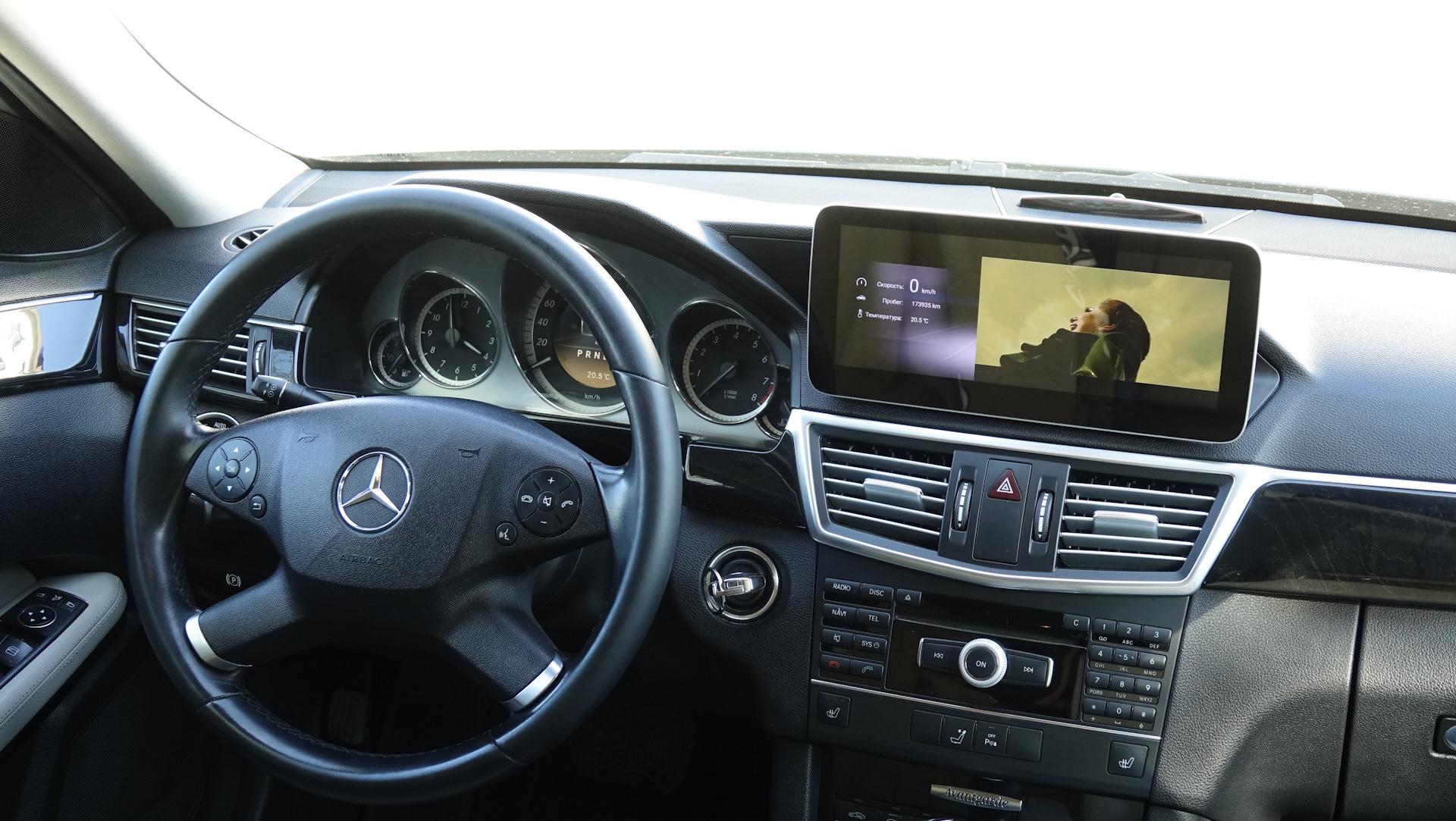 Навигация Mercedes E-class W212