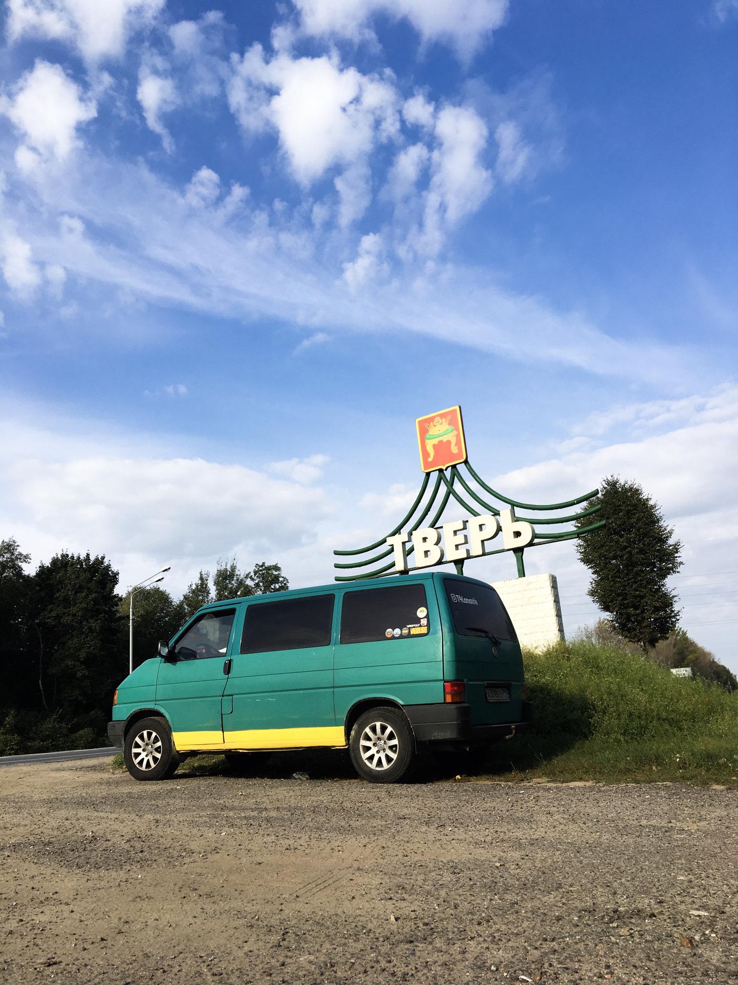 транспортер на платной дороге москва санкт петербург