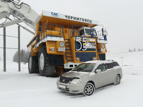 Обнаженной На Фоне Стеллы Кузбасс